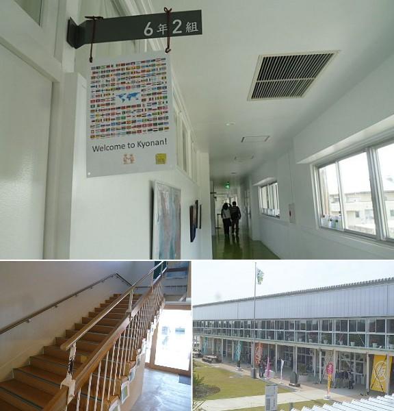 保田小学校1