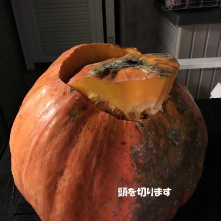 2016-10-26-1.jpg