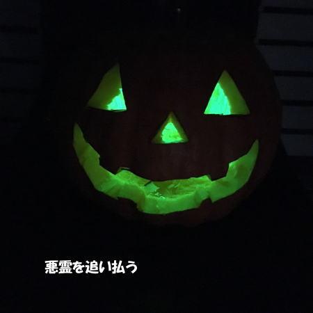 2016-10-26-10.jpg