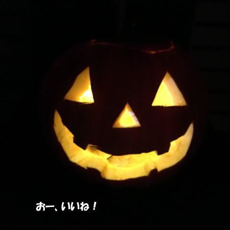 2016-10-26-8.jpg