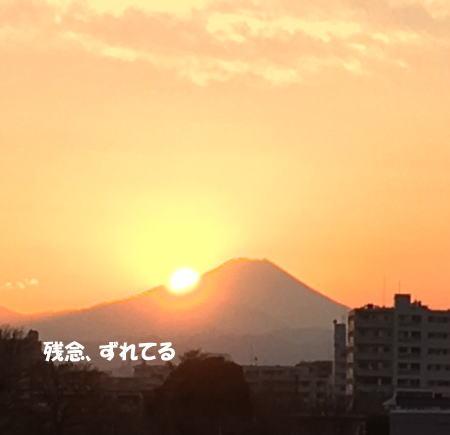 2016-12_20_13.jpg