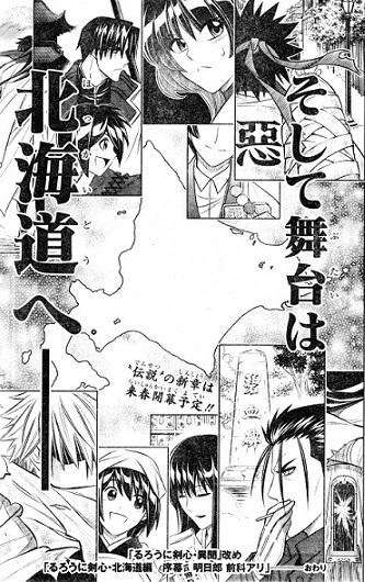 ashita161202-4.jpg