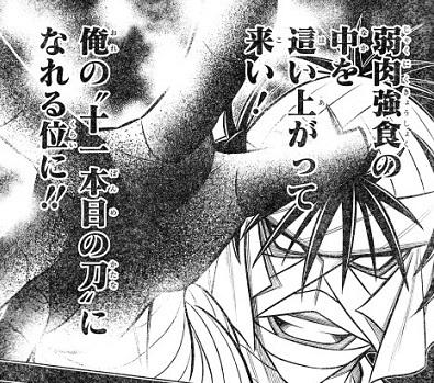 ashita161202.jpg