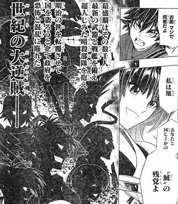ashitarou161104-1.jpg