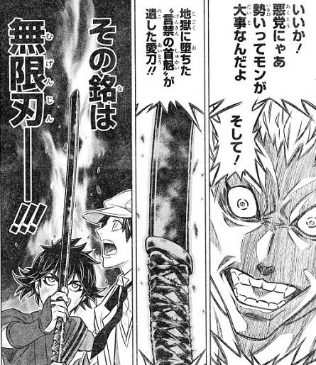 ashitarou161104-2.jpg