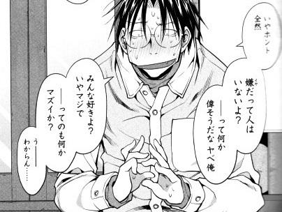 genshi161122-.jpg