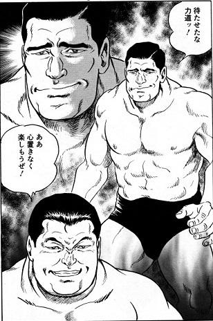 kimura161226-.jpg