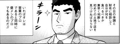 nohara161022-.jpg