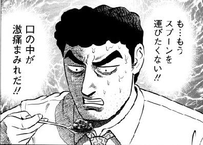 nohara161022-1.jpg