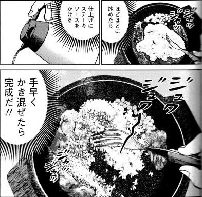 nohara161022-2.jpg