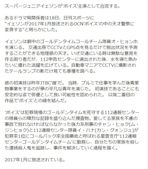 2016111901.jpg