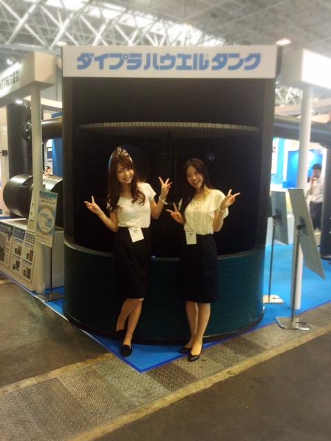 下水道展 大日本プラスチックブース