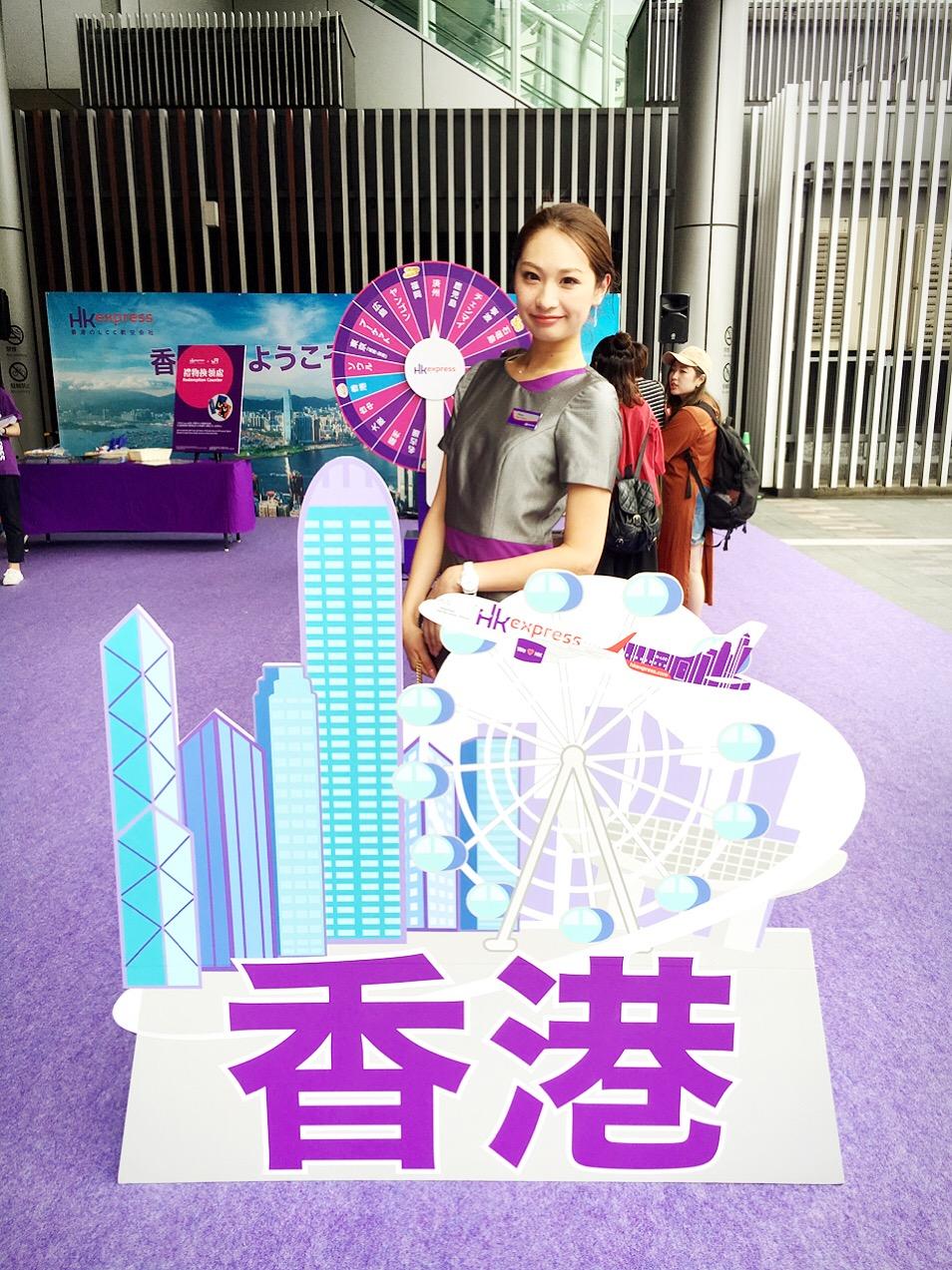 香港エクスプレス2