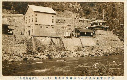 白川発電所001