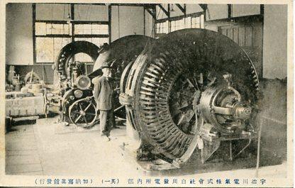 白川発電所004