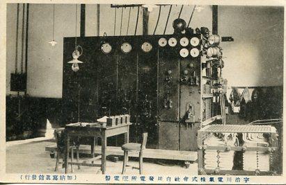 白川発電所006
