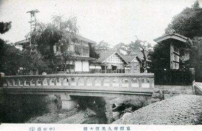 久美浜大橋001