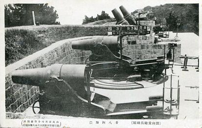 由良要塞・深山第一砲台001