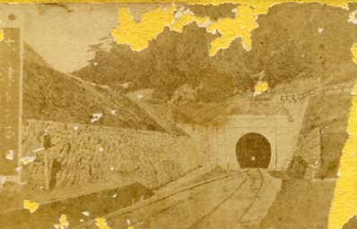 逢坂山隧道001