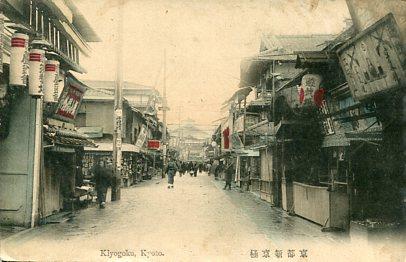 新京極001