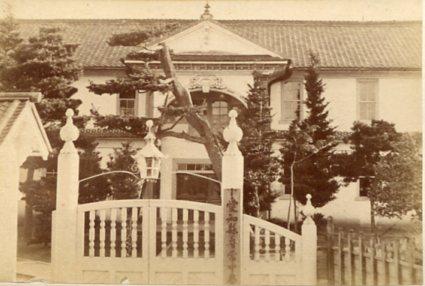 愛知県尋常中学校001