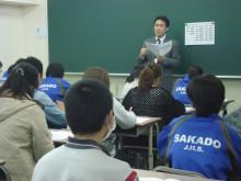 志英館ブログ|こちら坂戸市の総合進学塾 志英館です。