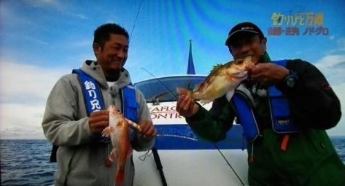 2016.11釣りびと万歳8