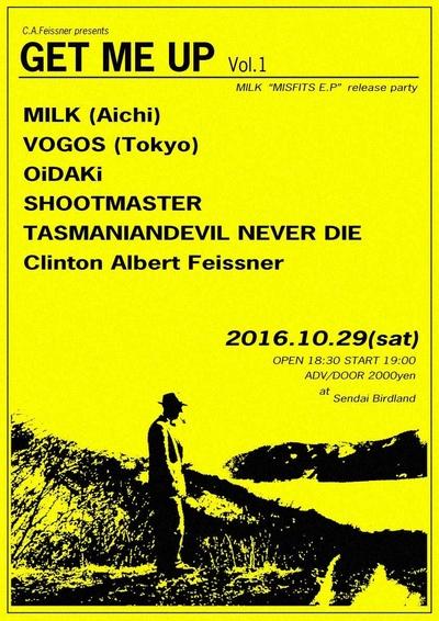 20161029_flyer