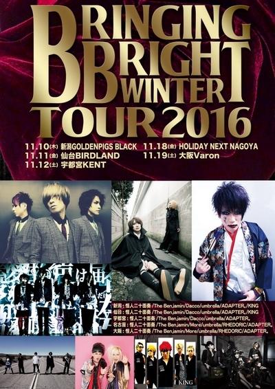 20161111_flyer