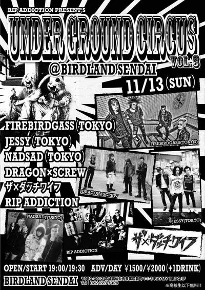 20161113_flyer1