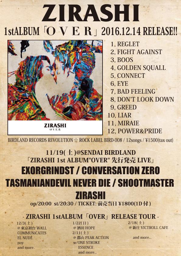 ZIRASHI INFO
