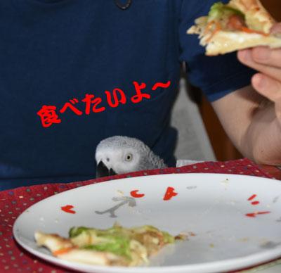 2_食べたい