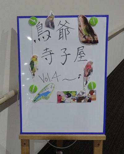 1_寺子屋