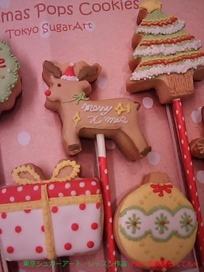 クリスマスクッキー アップ (3)