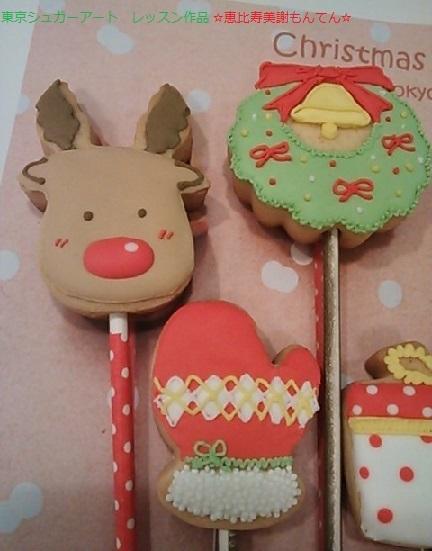 クリスマスクッキー アップ