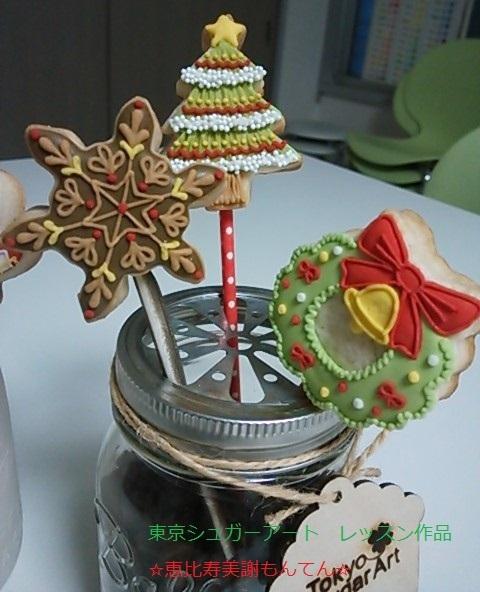 クリスマスクッキー 先生見本 (2)