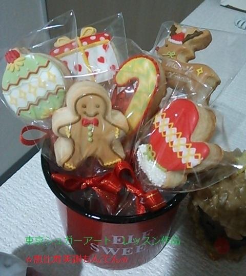 クリスマスクッキー 先生見本 (3)