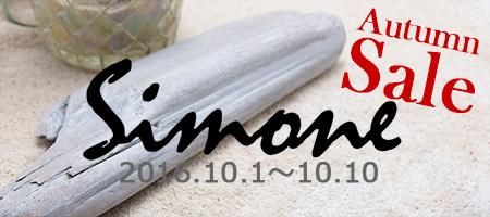 2016-Simone-sale.jpg