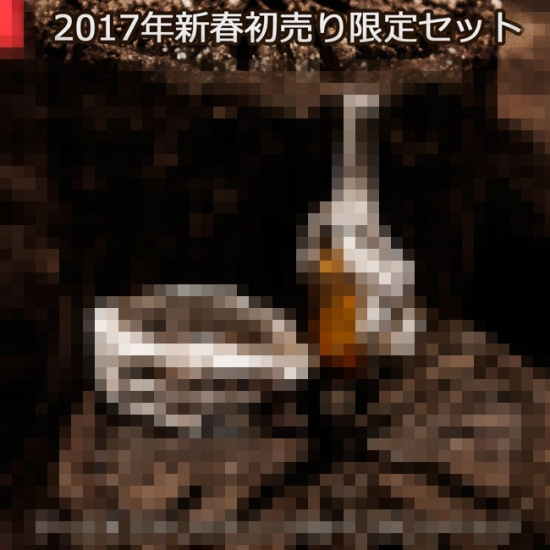 IMG20161026.jpg