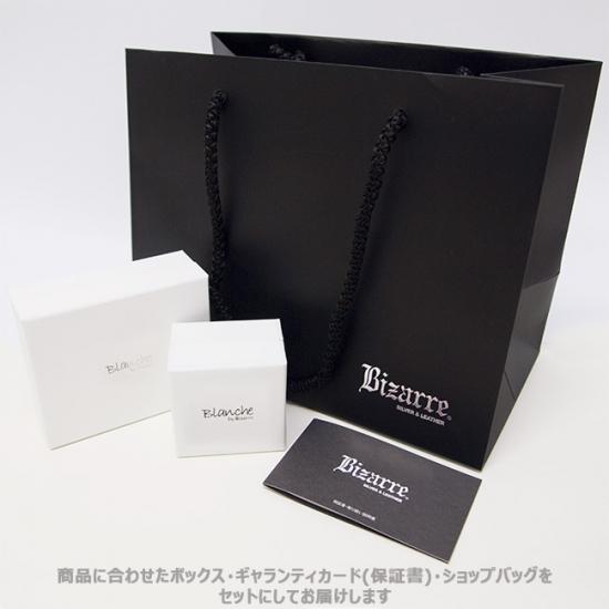 blanchebox650.jpg