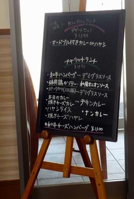 160416黒板メニュー