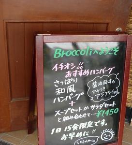 160604黒板
