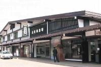 木曽路 福島駅