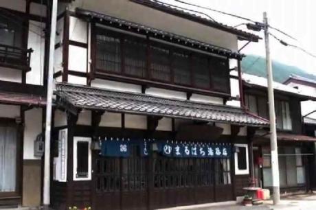 中山道贄川宿 11