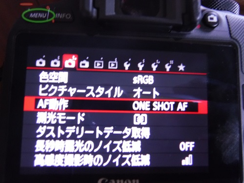 003カメラ