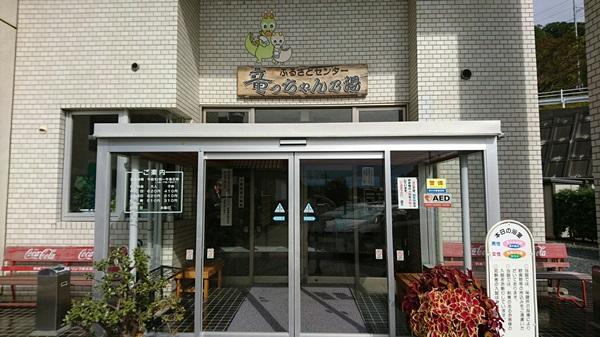 DSC_0053温泉
