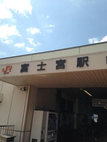 富士宮駅 (2) (コピー)