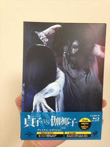 貞子VS (2) (コピー)
