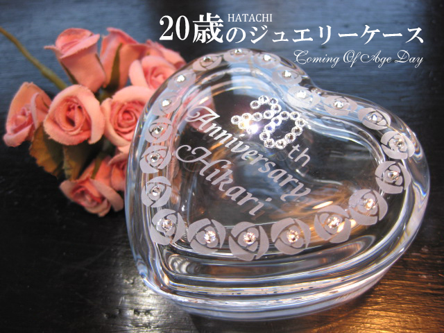 hatachi1.jpg