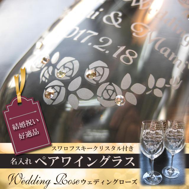 rosewainseihoukei640.jpg